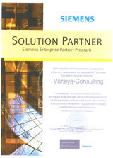 Siemens - Solution Partner
