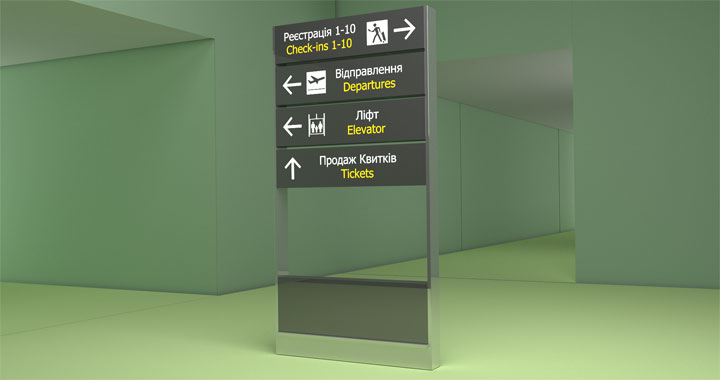 Signposts for airports